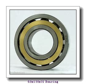 60 mm x 130 mm x 31 mm  ISB 21312 K spherical roller bearings