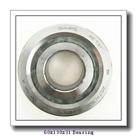 60 mm x 130 mm x 31 mm  Loyal 6312ZZ deep groove ball bearings