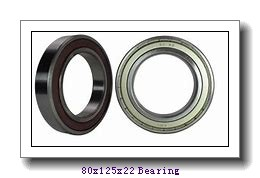 80 mm x 125 mm x 22 mm  CYSD 7016CDF angular contact ball bearings